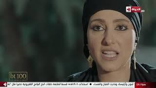مسلسل بت القبايل - رحيل كانت عاملة كمين للديب هو ورجالته عشان تقتله شوف عملت فيه إيه