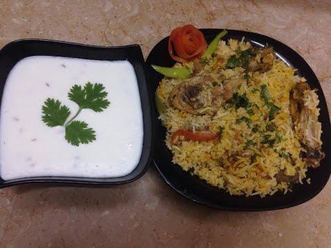 Chicken Bombay Biryani/New Bombay Chicken Biryani Recipe in Hindi Urdu Star Recipes