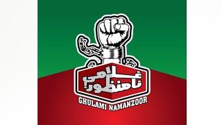 Hum dekhaingay - Rahat Fateh Ali khan (Full song)