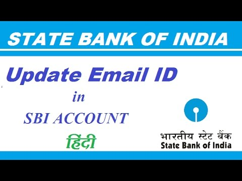 How to Update/change Email ID in SBI Account Via Netbanking
