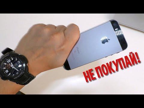 НЕ ПОКУПАЙТЕ восстановленные iPHONE с ALIEXPRESS!