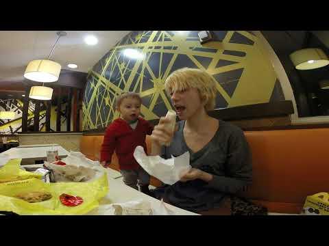 McDonalds Shenanigans