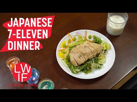 What Dinner at a Japanese 7-Eleven is Like