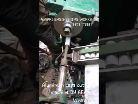 Aluminum cans cutting machine