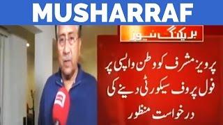 Is Musharraf Coming Back?