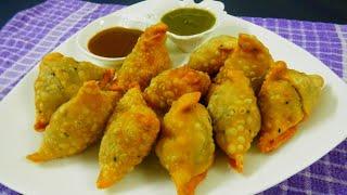 سمبوسة محشي بالبطاطس مع توابل هندية  | سمبوسك هندي |   حلقة 60 | POTATOES SAMOSA