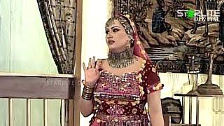 Salam Wohti Jee Nargis New Pakistani Stage Drama Full Comedy Funny Play