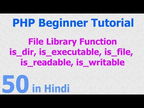 50 - PHP File Function - check file - directory exists, permission