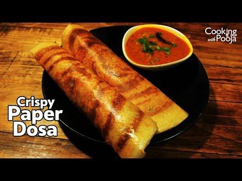 Paper dosa recipe in hindi - Top fan winner - crispy paper dosa-  Dosa batter recipe - dhosa