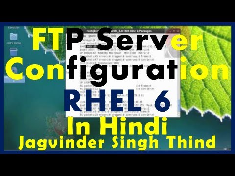 FTP Server Configuration in Linux - RHEL 6