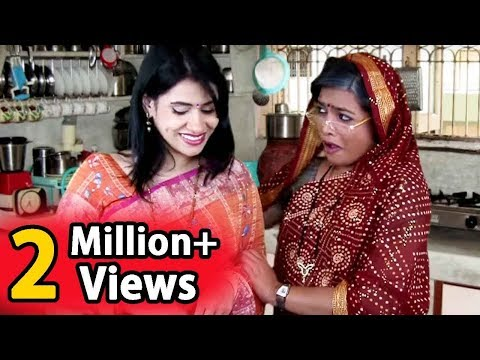 Saas - Bahu Comedy | Hindi Funny Jokes