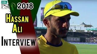 Hassan Ali Interview| Karachi Kings Vs Peshawar Zalmi | Eliminator 2 | 21 March | HBL PSL 2018