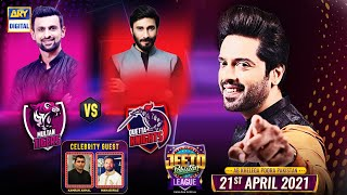 Jeeto Pakistan League | Ramazan Special | 21st April 2021 | ARY Digital
