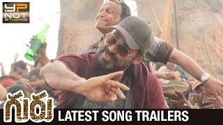 Guru Telugu Movie Latest Song Trailers | Venkatesh | Ritika Singh | Nasser | Sudha Kongara