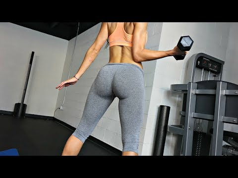 Get a Bigger Rounder Butt using Dumbbells