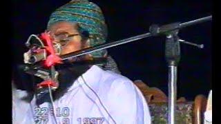 عزت توحید میں ہے بمقام ڈسکہ علامہ احمد سعید خان صاحب ملتانی ؒ  1997-09-27