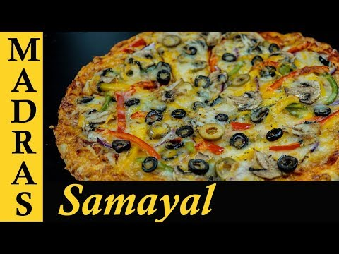 Pizza Recipe in Tamil | Homemade Pizza Recipe | Veg Pizza Recipe | Pizza recipe without Oven