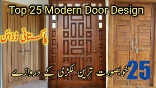 Wooden Door Design Pakistan Videos 9tube Tv