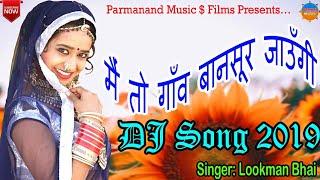 New Rajsthani Hd Video Songs Video MP4 3GP Full HD