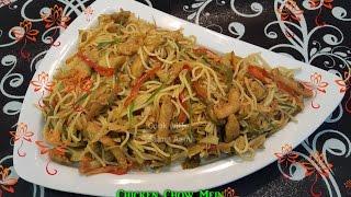 Chicken Chow Mein Chkn Chayomn Cook With Saima