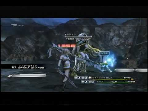 Final Fantasy XIII オーディン戦 - VS Odin -