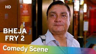 Bheja Fry 2 - Vinay Pathak - Comedy Scene - विनय पाठक हिट्स कॉमेडी सीन्स - Shemaroo Bollywood Comedy