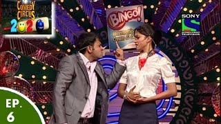 Comedy Circus 20-20 - Episode 6 - Bollywood Actors on Board.