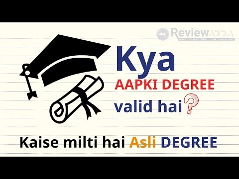 Accreditation Education Board In India | What is Higher Education Accreditation