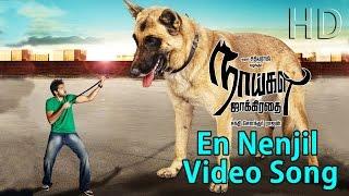 Naaigal Jaakirathai | En Nenjil | New Tamil Movie Full Video song