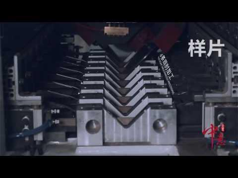 CNC photo frame  Angle Cutting Machine TC 850 45°