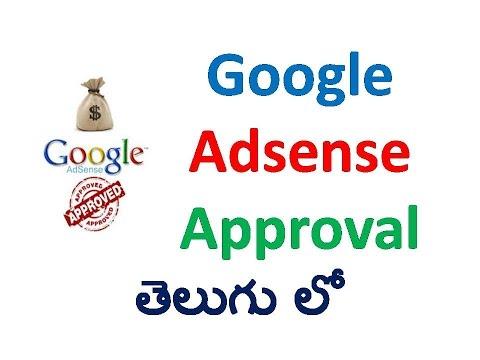 Online Money Making Tutorials In Telugu I Google Adsense Approval Tips 2016
