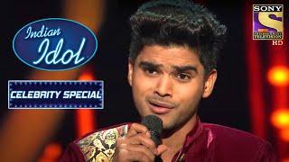 Salman ने किया अपने Performance से सब को Speechless | Indian Idol | Celebrity Special
