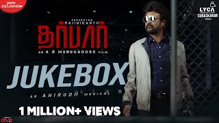 DARBAR (Tamil) - Official Jukebox | Rajinikanth | AR Murugadoss | Anirudh Ravichander | Subaskaran