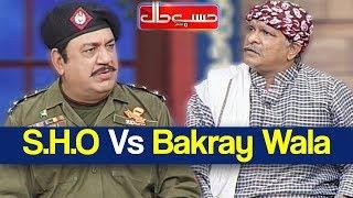 Hasb e Haal 16 August 2018 | SHO Vs Bakray Wala | حسب حال | Dunya News