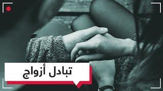 السجن 20 عاما لزوجين مصريين بسبب فيسبوك.. فما هي الجريمة؟   RT Play