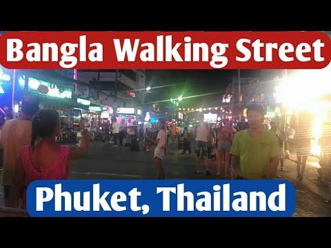 Colorful Nightlife Bangla Walking Street, Phuket, Thailand