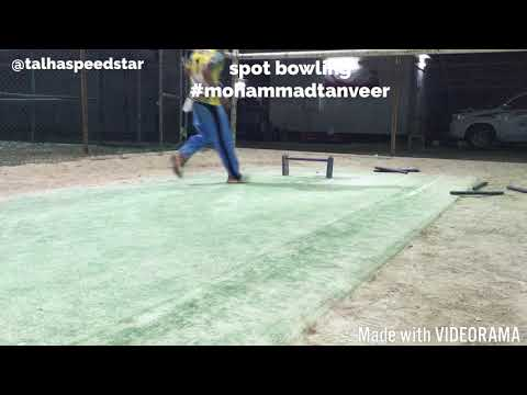 Qatar national cricket team training #speedstar