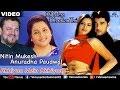 Anuradha Paudwal Nitin Mukesh Akhiyon Mein Akhiyaan Daal Ke Full Video Song Romantic Song mp3