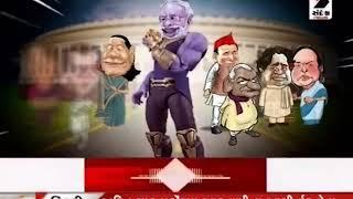 Pm Modi And Amit Shah Arrive Advani