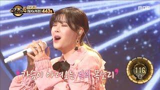 [Duet song festival] 듀엣가요제-Lyn & Kim Inhye,