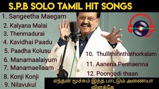 #SPBSolotamilhits #spb   S.P.B Solo Tamil Hit Songs | Yaazhisai Melodics | Volume 1