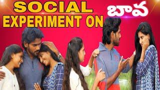 SOCIAL EXPERIMENT ON BAVA | BAVA MARDHAL PRANKS | LATEST TELUGU PRANKS | FUNKYPRANKS | RAVIVARMA