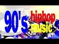 90 S Old School Hiphop Rap Music Dj Dod Megamix