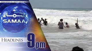 Samaa Headlines   9 PM   Samaa TV   09 Sept 2017