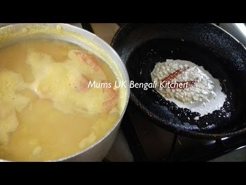 HOW TO COOK THARKA DHAAL | DHAAL RECIPE