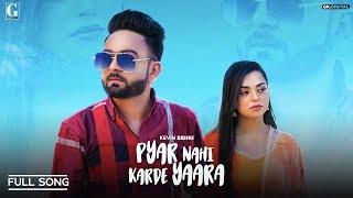 Pyar  Nai Karde Yaara  (Official Video) Kevin Sidhu | Afsana Khan | R Nait | Rav Dhillon | Geet MP3