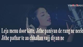 Leja Menu Door Kitte Jithe Paniyan De Rang Ne Neele Jithe Pathar Te Aa Chhallan Vajj Diyan Ne Fullhd