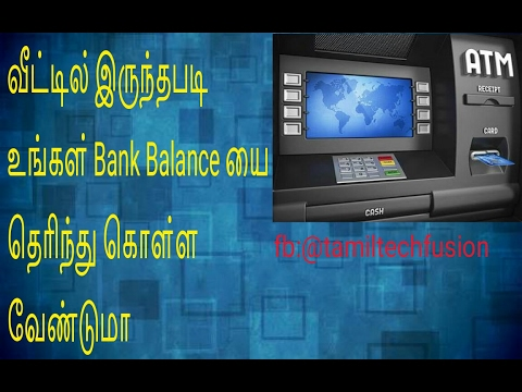how to check  bank balance at home