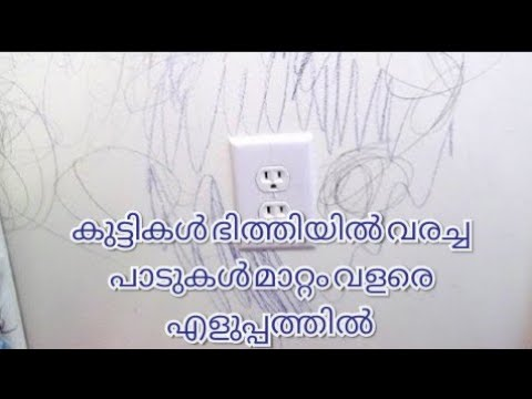 How to remove ball pen marks form wall