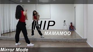 [Kpop]마마무(MAMAMOO) 'HIP' 안무 커버댄스 Cover Dance Mirror Mode